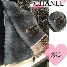 【即納】希少シャネル【CHANEL】オリラグファーマフラー★限定1点 | 韓国スーパーコピー Fur Coat, Chanel, Beauty, Cosmetology, Fur Coats, Fur Collar Coat
