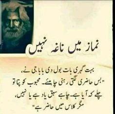 ❤️ya Allah fix us Urdu Quotes, Sufi Quotes, Muslim Quotes, Quotations, Qoutes, Love Quotes Poetry, Love Poetry Urdu, Deep Poetry, Islamic Inspirational Quotes