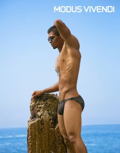 New swimwear line release by @modusvivendiunderwear and it's camo! Check it out!http://www.menandunderwear.com/2017/05/camo-swimwear-line-by-modus-vivendi.html