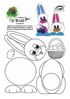 Super craft for kids easter bunnies Ideas Hand Crafts For Kids, Diy Crafts For Gifts, Craft Projects For Kids, Toddler Crafts, Fun Crafts, Bear Crafts, Diy Gift For Bff, Diy Christmas Tags, Diy Ostern