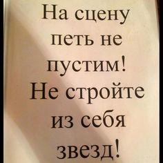 Суровый маркетинг ресторана из Иванова