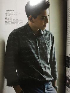 Taluwang Falling In Love With Him, I Fall In Love, My Love, Darren Wang, Man Candy, Taiwan, First Love, Crushes, Kiss
