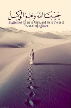 ~☆katakan apa saja☆~: Allah is the guardian... The saviour...                         ((Picture is from #pinterest))