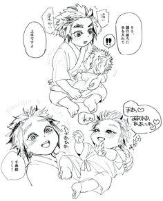 Manga Boy, Manga Anime, Anime Art, Beautiful Arabic Words, Monkey King, Demon Hunter, Cute Anime Boy, Slayer Anime, Manga Comics