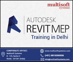 6 months Training in Revit architecture at Multisoft systems help students to find out advanced features included in Revit software and understands advanced modeling, productivity and documentation techniques.