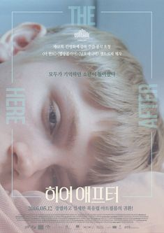 히어 애프터 Poster Colour, Poster Layout, Print Layout, Typo Poster, Event Poster Design, Graphic Design Posters, Film Posters, Editorial Design, Cover Design