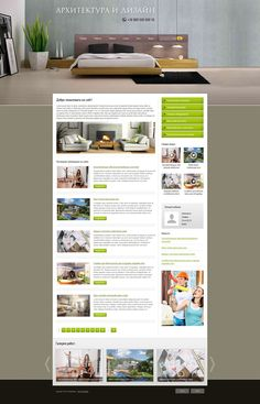 Design для DLE #templates #website #шаблон #сайт #web