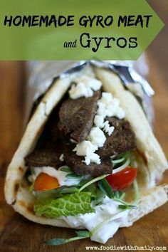 Homemade Gyro Meat and Gyros: just like take-out. Make a big batch and freeze it for gyros whenever you want. #greekfood #restaurantdiy