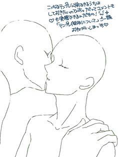 ひらのすけさんの手書きブログ 「両想い的な。」 手書きブログではインストール不要のドローツールを多数用意。すべて無料でご利用頂けます。 Drawing Base, Manga Drawing, Drawing Tips, Manga Poses, Anime Poses, Figure Drawing Reference, Art Reference Poses, Body Sketches, Art Sketches