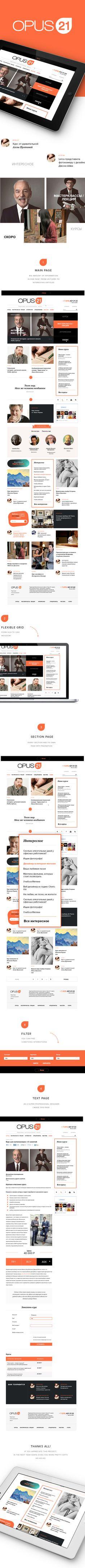 OPUS21 by Ann Tereschenko, via Behance