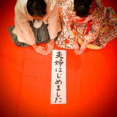 Wedding Wishes, Diy Wedding, Wedding Photos, Japanese Wedding, Bridal, Couple Photos, Fashion, Casamento, Marriage Pictures