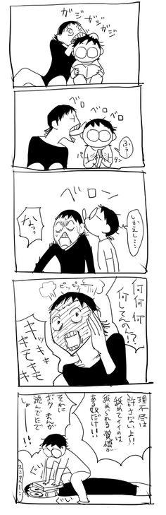 きたないらくがきまとめ [28] Yowamushi Pedal, Bl, Funny Cute, Cartoons, Geek Stuff, Fandoms, Comics, Anime, Te Amo