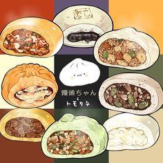 10 Food And Drink Drawings Ideas Food Art, A Food, Food And Drink, Good Food, Cute Food, Yummy Food, Chibi Food, Food Sketch, Watercolor Food