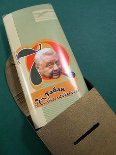 Russian tobacco packet.