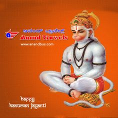 May God Hanuman bless you and your family with Power and Wisdom. Happy Hanuman Jayanti From Anand Travels Family. http://www.anandbus.com/ #HanumanJayanti #LordHanuman