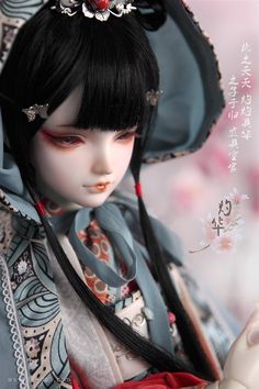 Zhuo Hua - Peach Blossom Fairy, 58cm Limited Loong Soul Doll Girl - BJD Dolls, Accessories - Alice's Collections