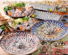 Eat blowfish. / とらふぐ http://www.torafugu.co.jp/en/