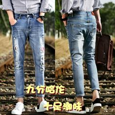 33.85$  Watch more here  - Original elastic men's cotton jeans male Korean version of the fashion Slim scratches slim slim cowboy pants pants male