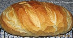 Zurich, Bread Recipes, Cooking Recipes, Croissant Bread, Hungarian Recipes, Our Daily Bread, Bread And Pastries, Challah, How To Make Bread