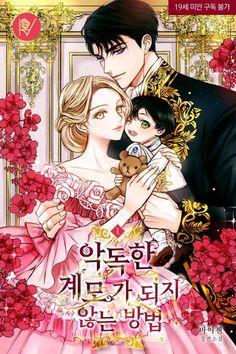 Anime Couples Drawings, Anime Couples Manga, Chica Anime Manga, Manga Couple, Anime Love Couple, Manga Story, Romantic Manga, Familia Anime, Manga Collection
