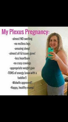 Plexus and Pregnancy go together like cereal and milk