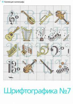 sandylandya@outlook.esМузыкальные инструменты | Вышивка крестом