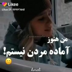 Cute Funny Baby Videos, Crazy Funny Videos, Bts Funny Videos, Funny Videos For Kids, Cute Couple Videos, Moms Videos, Cool Music Videos, Good Music, Alone Time Quotes