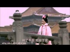 Bu Bu Jing Xin mv - One Persistent Thought