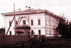 The house at Tobolsk