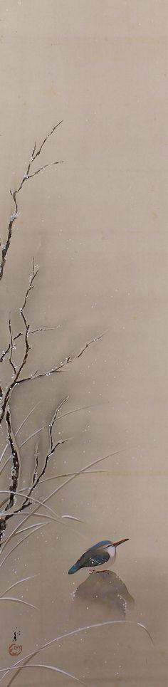 Japanese Art Scroll Painting Kingfisher in Snow  by SakuraAntiques, $760.00
