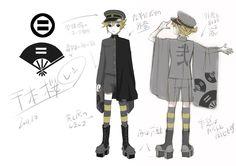"Hatsune Miku's ""Senbonzakura"" Concept Art | 「お祝い&千本桜・設定書」/「一斗まる」の漫画 [pixiv] [08]"