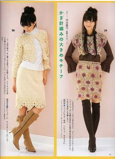 Croche and Other Fricotes: Jacket and Skirt  with chart