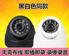 $19.90 (Buy here: https://alitems.com/g/1e8d114494ebda23ff8b16525dc3e8/?i=5&ulp=https%3A%2F%2Fwww.aliexpress.com%2Fitem%2FHD-surveillance-camera-one-machine-TF-card-home-security-Indoor-Dome-IR-wireless-probe%2F32692768129.html ) HD surveillance camera one machine TF card home security Indoor Dome IR wireless probe for just $19.90