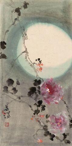 杨善深 Yang Shan Shen (Chinese, 1913-2004)