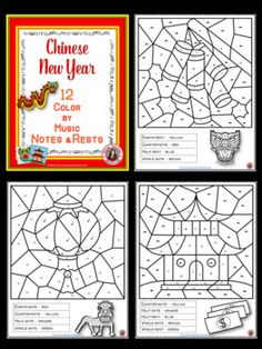 Chinese New Year Music Lessons: 12 Chinese New Year Music Coloring Pages | #musiceducation #musedchat #elmused