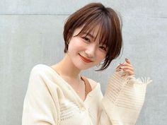 Au Ideas, Pretty Korean Girls, Hair Arrange, Hair Reference, Pixie Bob, Hair Inspo, Yahoo Beauty, Short Hair Styles, Stylists