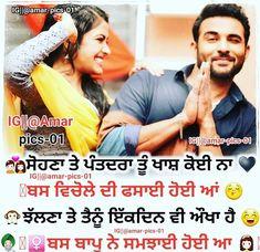 Punjabi Quotes, Hindi Quotes, Me Quotes, Qoutes, Meaning Full Quotes, Dp For Whatsapp, Mean Humor, Punjabi Status, Funny Love