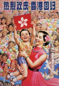Relie huanqing Xianggang huigui (Enthusiastically Celebrate the Return of Hong Kong), featuring a boy holding a flag with the bauhinia flower, made on the occasion of the ceding of the island from a British colony to Special Administrative Region of the People's Republic of China, 1997, by Chen Jiahua.