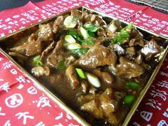 Fragrant Chinese Beef Stew Recipe on Yummly