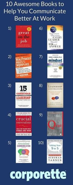 Love these books!Learn How to Become a Better Communicator with These Books http://corporette.com/become-a-better-communicator/?utm_campaign=coschedule&utm_source=pinterest&utm_medium=Corporette%C2%AE&utm_content=Learn%20How%20to%20Become%20a%20Better%20Communicator%20with%20These%20Books
