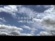金子みすゞSMC No.26 ぬかるみ