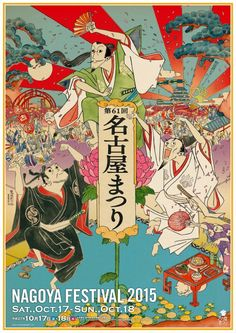Nagoya Festival - Washio Tomoyuki (Washington Studio)