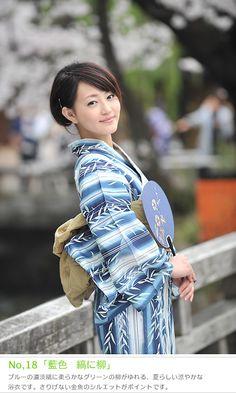 Yukata 浴衣 藍色 縞に柳