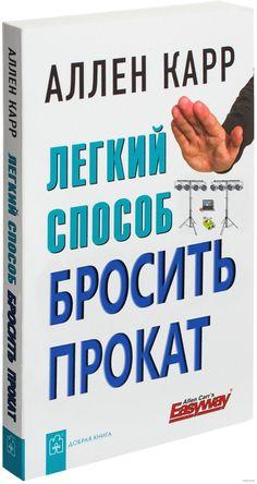 ХУДОЖНИКИ ПО СВЕТУ- ОСВЕТИТЕЛИ - КОНЦЕРТЫ-ШОУ-СП