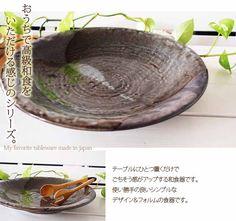 大皿 ø 31.5cm 和のパーティープレート 2色黒窯変 和食器:S0013583:小さな器のお店 ココットポット - Yahoo!ショッピング - ネットで通販、オンラインショッピング