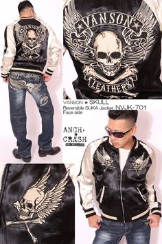 anch-crash: You can buy it only here! Our store comment VANSON バンソンスカル embroidery reversible ska Jean skeleton wing fire American casual bikie men jacket Father's Day present American Casual, Us Store, Fathers Day Presents, Satin Jackets, Global Market, Skeleton, Fire, Embroidery, Fashion