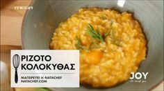 natachef | μαγειρική | MEGATV JOY