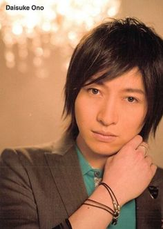 Daisuke Ono is a voice actor know for his roles as: Sebastian Michaelis in Kuroshitsuji, Kuroh Katagomi in K, Itsuki Koizumi in Haruhi Suzumiya, Snow Villiers in Final Fantasy XIII and many more see, http://myanimelist.net/people/212/Daisuke_Ono for a better list