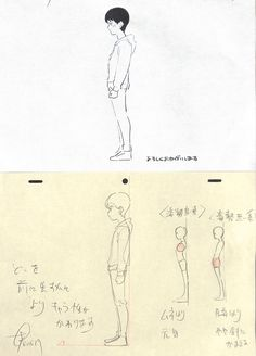 Animation Storyboard, Animation Reference, Drawing Reference Poses, Drawing Poses, Manga Drawing Tutorials, Art Tutorials, Character Drawing, Character Design, Comic Book Template