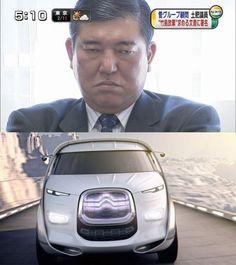 やっぱり石破さんはあの車にしかみえない。
